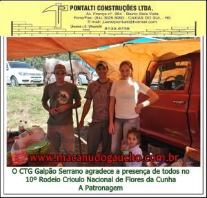 FCc00001