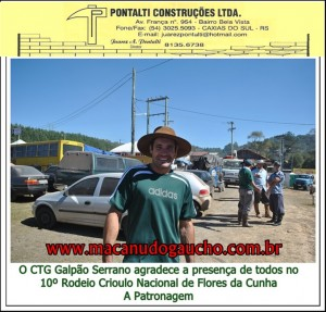 FCc00006