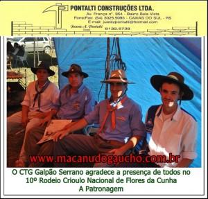 FCc00017