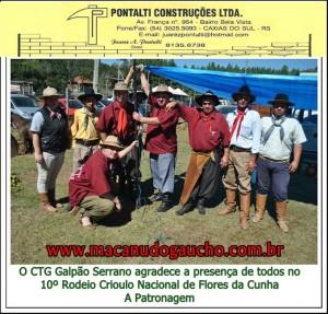 FCc00018