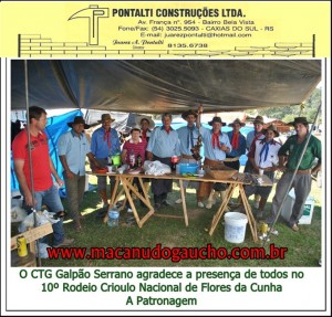 FCc00020