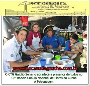 FCc00023