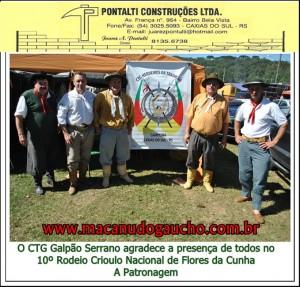 FCc00026