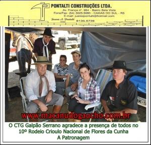 FCc00031