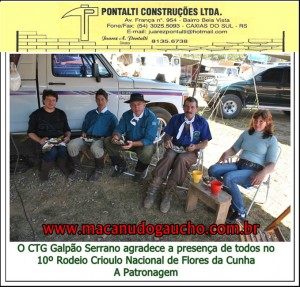 FCc00032