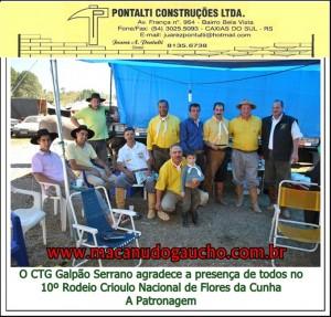 FCc00042