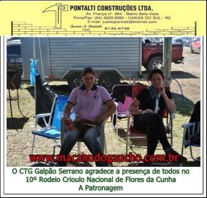 FCc00045