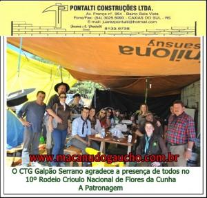 FCc00049