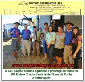 FCc00055