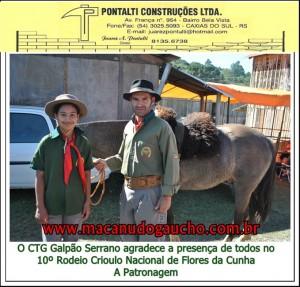 FCc00056