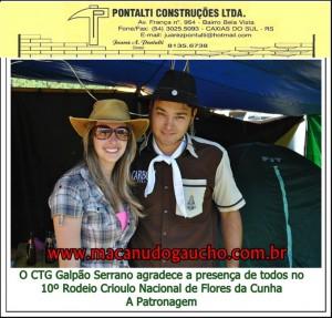 FCc00057