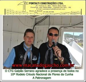 FCc00076