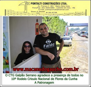 FCc00083