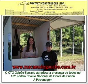 FCc00084