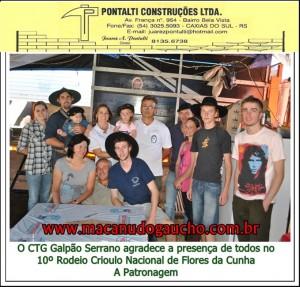 FCc00094