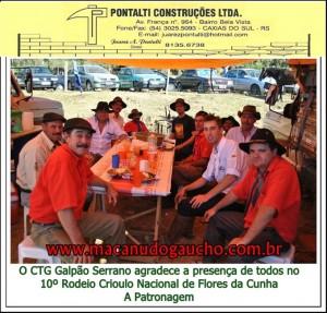 FCc00095