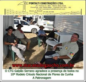 FCc00099