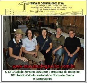 FCc00109