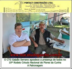FCc00114