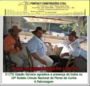 FCc00117