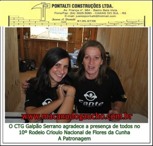 FCc00154