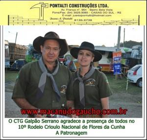 FCc00165