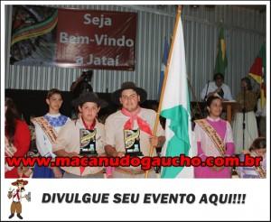 PREM0195